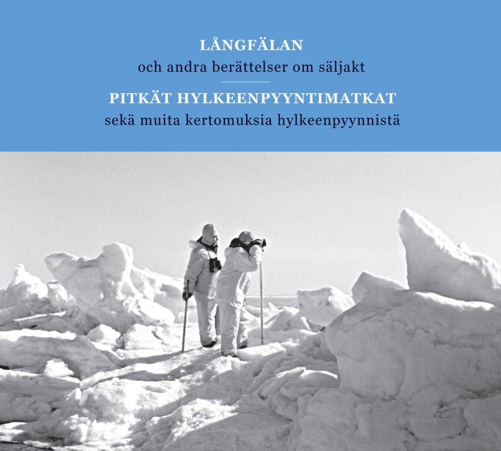 111922 Kansi ISBN_1_111922 Kansi ISBN_p1